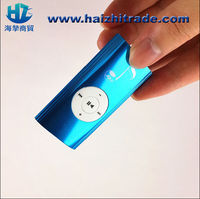 price less than 1.45/pcs mini mp3 player with loud speaker built in speaker mp3 player HZ-YYT