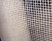 glass fiber mesh, polypropylene fiber for dry mortar 3mm,6mm,9mm,12mm