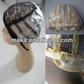 wig caps for making cap only stretch lace weaving cap adjustable straps,U-part wig cap for weaving,medium size