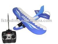 2CH WIRELESS RC GLIDER