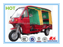 Commerical passenger taxi car reverse truck hot sale motor passenger tricycle