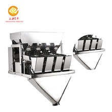 Small scale industries machine linear weigher for solid food