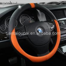 New product 2017 pe steering wheel cover