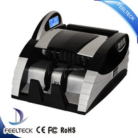 most advanced card counting machine,shop billing machines