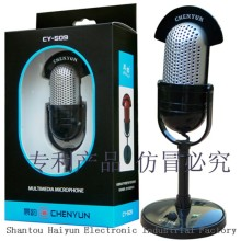 Patent product of Computer microphone