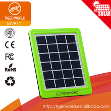 Tiger World 2W 6V green portable outdoor convenient Solar Panel