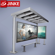 JINKE High Quality Top Sales Stainless Steel Bus Shelfter Structure Stop Shelter Design Factory