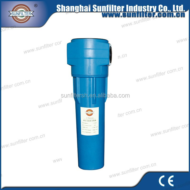 precision stainless steel compressor air filter for dental compressor with ISO9001 certification stainless steel compressed air