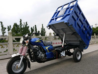 Garbage Motor Tricycle Three Wheel Motor Tricycle 150CC 200CC 250CC