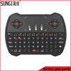 Wireless mini keyboard Multifunction touchpad keyboard