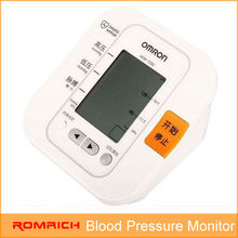 arm type digital omron blood pressure monitor