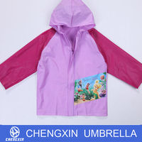 sex girls pictures with animal kids raincoat children raincoat