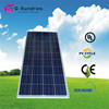 2015 hot saleEnergy saving high power poly 18v solar panel price 150w