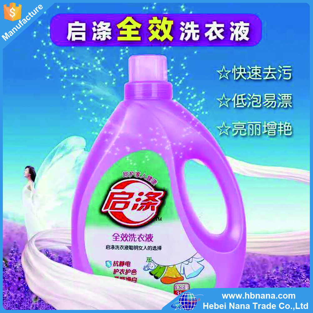 Liquid Laundry Detergent Raw Material