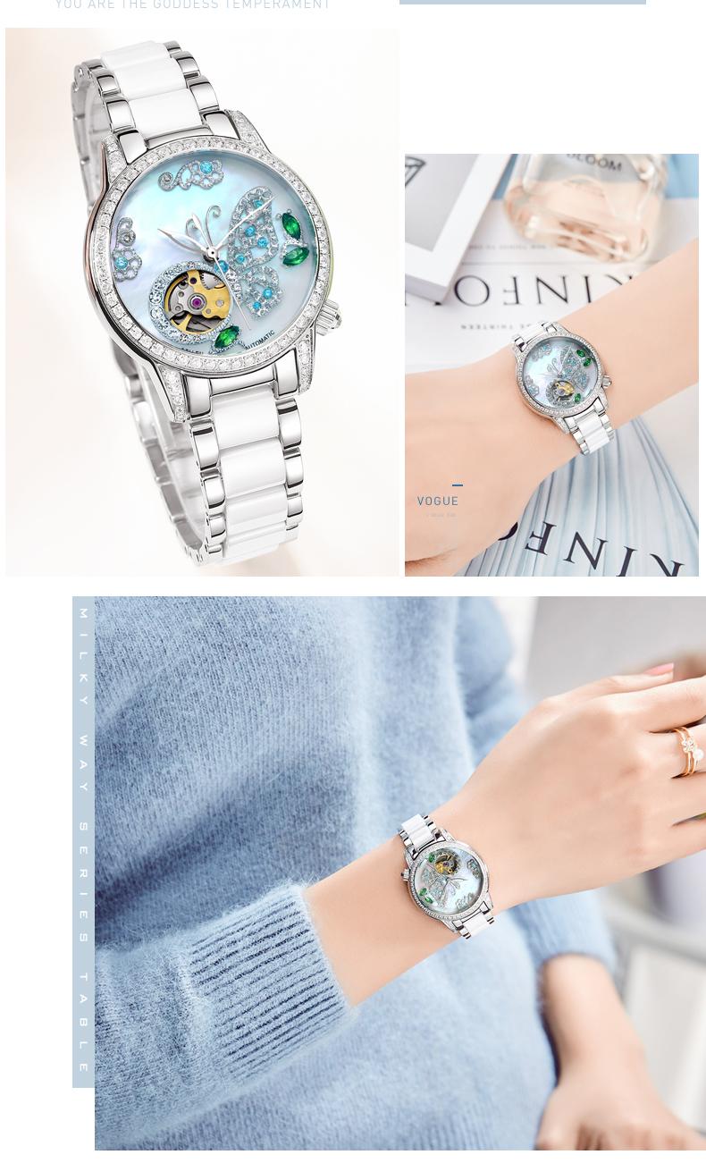 watch automatic mechanical