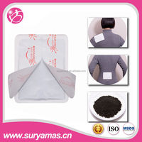 Air activated Adhesive moist heating pad