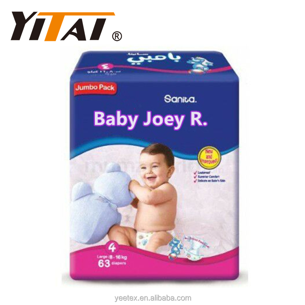 Good Quality baby pamperingr Made In China with lowest price
