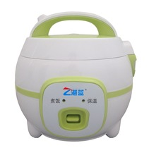 Baby Mini Rice Cooker , Oval Rice Cooker