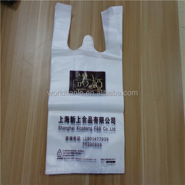 Custom printed logo accepted,factory direct supply fast food outlet customized HDPE Bags with U Handle