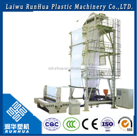 LD three-layers white black color Agricultural Mulch film blowing machine