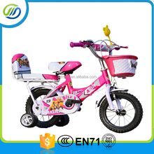 2016 hot-sale price child small bicycle/kids 4 wheels bike for training