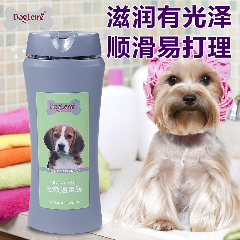 Wholesale high quality organic shampoo base Natural Pet Dog Cat Shampoo 400ML