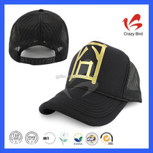 Get $1000 coupon high profile sports cap