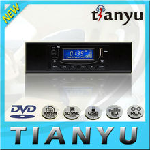 Classic car CD/DVD player with FM