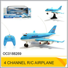 Hot selling RC Airliner 4 channel rc model plane with light (2 color mixed) OC0188269