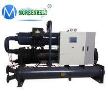 Low Price 100 tons 100TR Screw Type Compressor Industrial Water Cooled Chiller