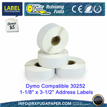 "Compatible Dymo 30252 1-1/8"" x 3-1/2"" Address Labels"