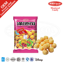 Cheese Flavoured Balls Snack Food