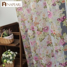 NAPEARL Eco-friendly germany fancy design sliding window sheer curtain