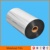 Chinese manufacture metallized reflective PET film