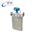The 0.2% High Accuracy Stainless Steel Material Coriolis Mass Flowmeter