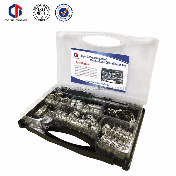 New Product 51pc Adjustable Hose Clamp Assortment