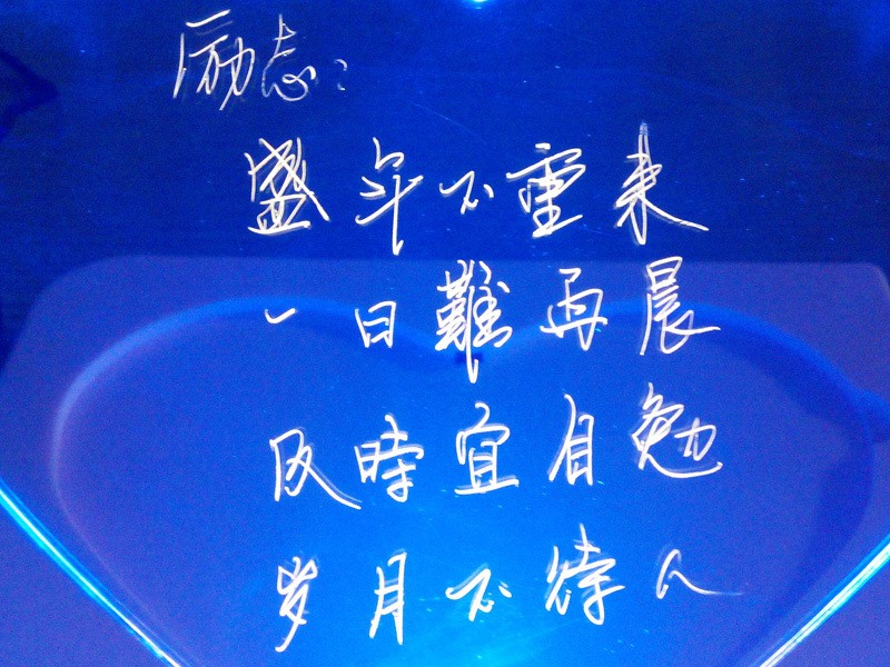 Fluorescent LED Writing Board; led tablet; led screen New Style Led Lighting Menu Board for valentine's day