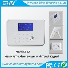 intruder alarm system low cost wireless gsm sms alarm system gsm sms rfid touch keypad alarm system