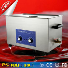 golf club golf ball ultrasonic cleaner with heater&timer,ultrasonic golf ball washer sale