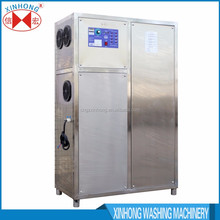 Multi-Function Air To Water Machine Air Water Generator