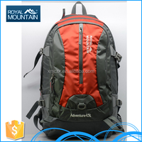 China OEM customize outdoor hiking camping 8394 45L backpack athletic bag with low price