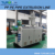 SINOPLAST PP Sheet Plastic Extruder MachinePE Pipe Single Screw Auto Extruder