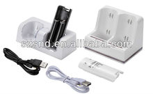Charger station dock for wii remote