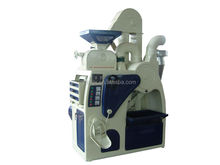 new design combined rice milling machines
