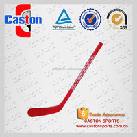 Hight quality custom composite mini ice hockey stick