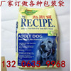 CustomizeTop quality plastic four side seal dog food bag