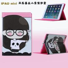 For iPad mini 1 retina cute stand leather case covers folio for girls