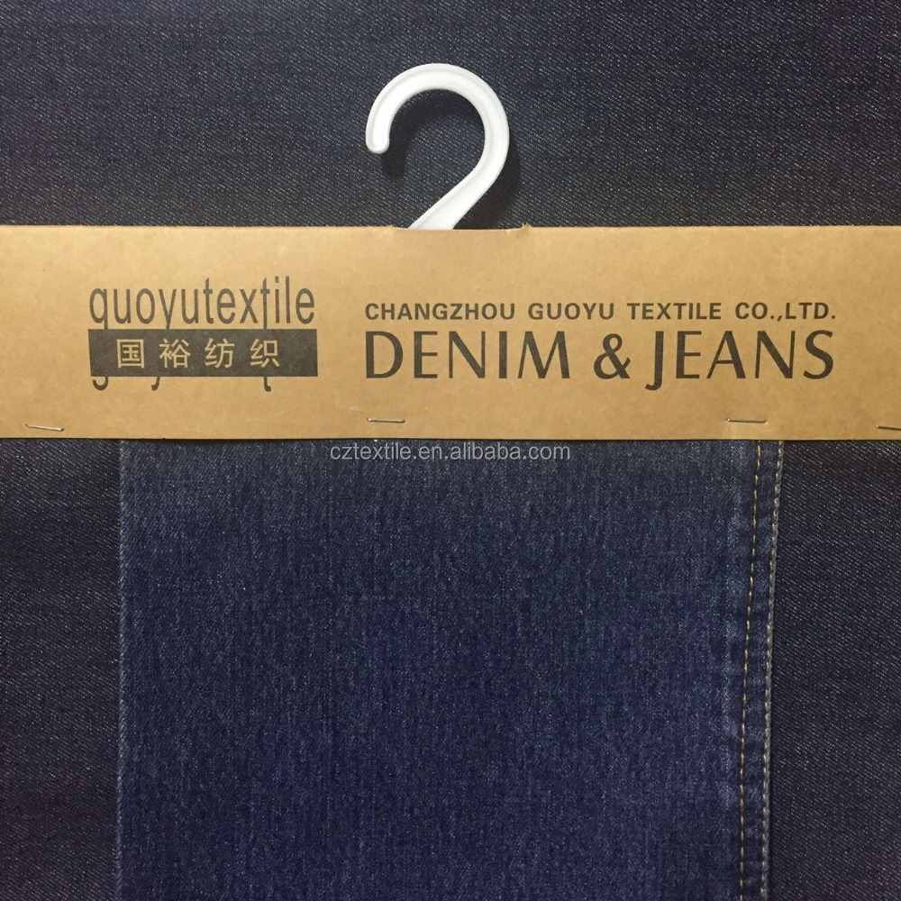 14oz recycled denim fabric
