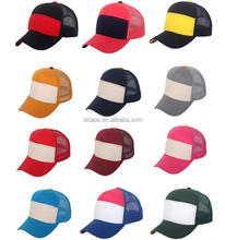Wholesale Alibaba Plain Baseball Caps Women Hats Summer Trucker Mesh Hat Colorful Red Black Pink Navy Yellow Gray White Blue