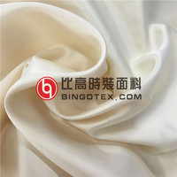 Polyester Stretch Semi-dull Satin Fabric for Dress